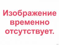 bulvarnaya_ograda_dorozhniy_foto