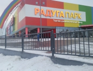 bulvarnaya_ograda_raduga_foto
