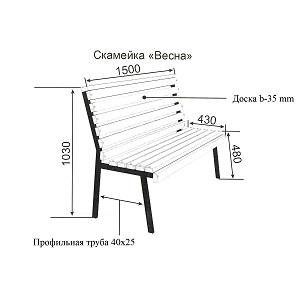 скамейки из металла своими руками чертежи порно фото